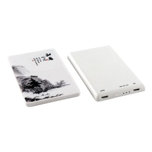 Brilliance Power Bank
