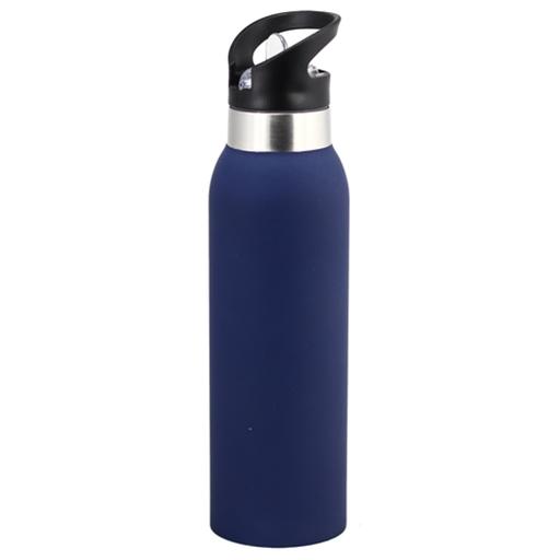 4.2 Thermal Drink Bottle